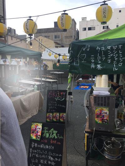 姫路 ゆかた祭り eka