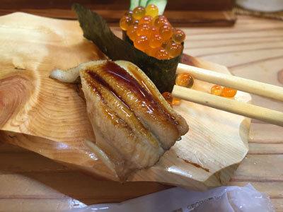 姫路 立ち喰い寿司 魚路 いくら