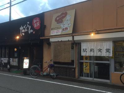 山陽電車 高砂駅前