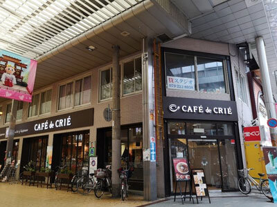 姫路 カフェ・ド・クリエ