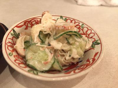 姫路 御Bar飯 サラダ