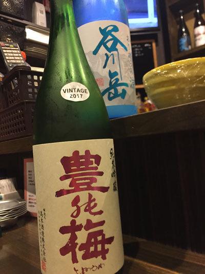 姫路 立呑み めぐみ家 日本酒