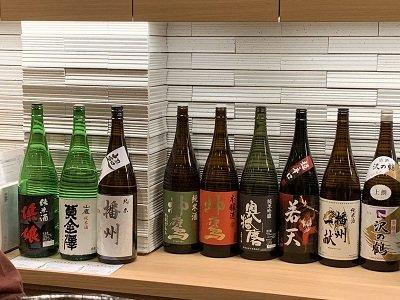 姫路 寿司 松葉寿し 日本酒