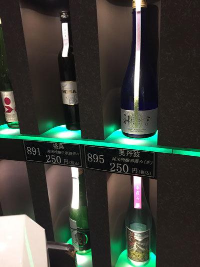 姫路 日本酒 試 限定 酒