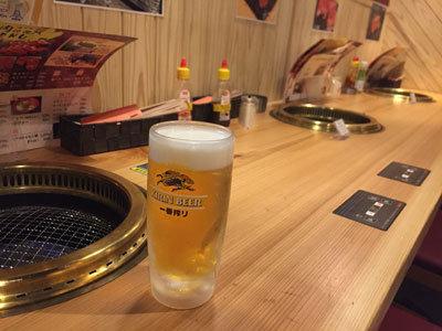 姫路 フェスタバル 焼肉炙り庵 神衛門 生ビール