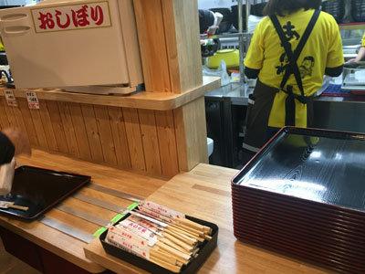 姫路 天晴水産 ぽっぽ家 セルフサービス