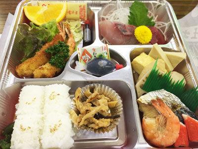 姫路 網干 もくべ寿司 支店 お弁当