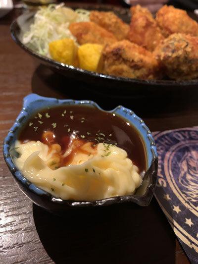 赤穂 牡蠣 かましま 牡蠣フライ ソース