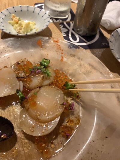 加古川 小料理酒房 みやもと 四角豆