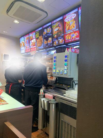 姫路 ケンタッキーフライドチキン KFC