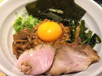 姫路 ラーメン 麺哲 まぜ麺