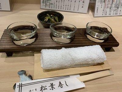 姫路 寿司 松葉寿司