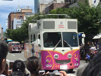 第48回 神戸まつり ディズニー パレード