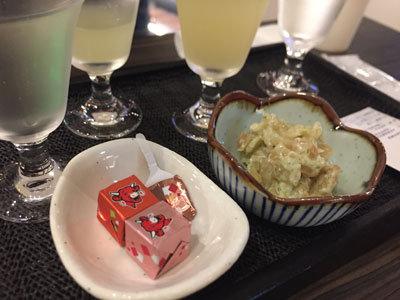 姫路 日本酒 Bar 試 チーズ 肴