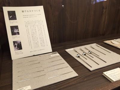 ヤマサ蒲鉾 夢乃そば 売店 土産物