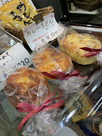 垂水 廉売 市場 うどん・そば 島谷 ケーキ