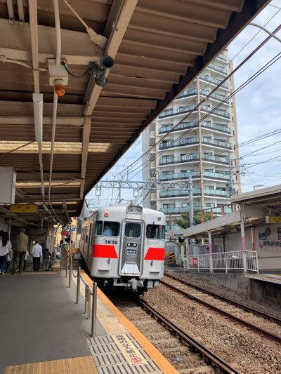 山陽電車 1dayチケット