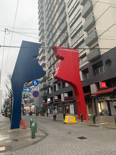 神戸 新開地 チャップリン