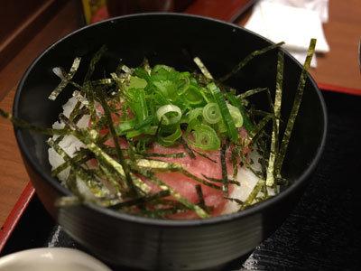 姫路 うどん 杵屋 セット マグロ丼