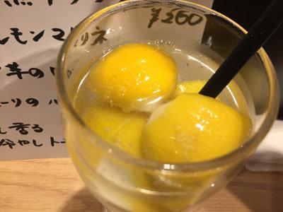 姫路 立吞み 卯の助 凍りレモン チューハイ