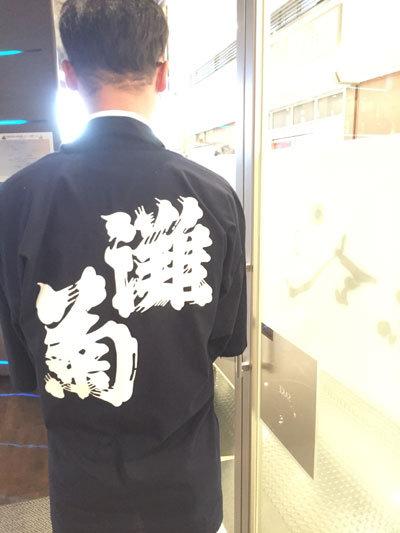 姫路 日本酒 Bar 試 灘菊