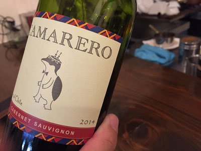 姫路 wine kagen 赤ワイン
