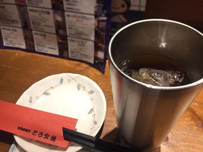 神戸 元町 焼鳥 とろ火屋 麦焼酎烏龍茶割り