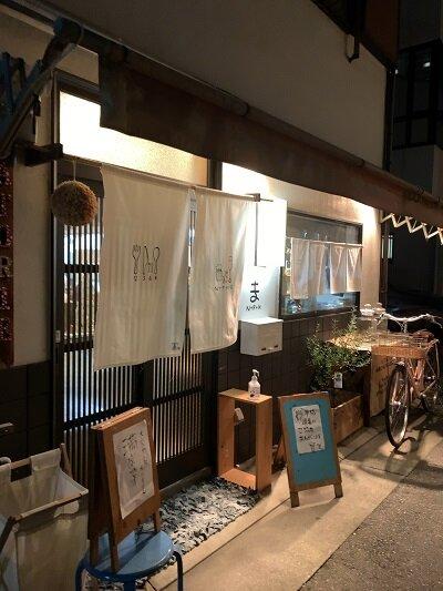 明石 居酒屋 まぐろ屋の食堂