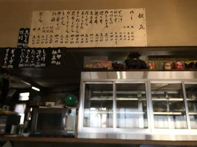 姫路 大衆食堂 かどや メニュー