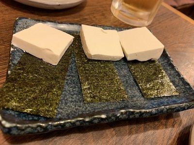 大阪 大衆酒場 はせ川 海苔チーズ
