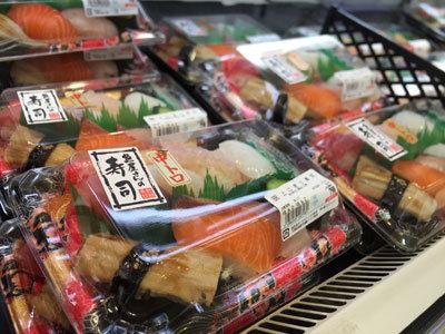 ボンマルシェ お寿司