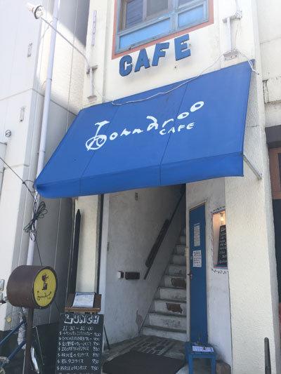 須磨 ボナルーカフェ