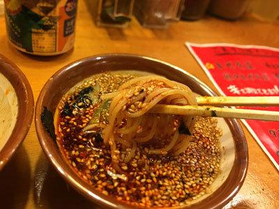姫路 ラーメン ごますり家 広島つけ麺 30辛液