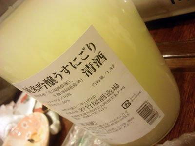 日本酒 福岡 若竹屋酒造場