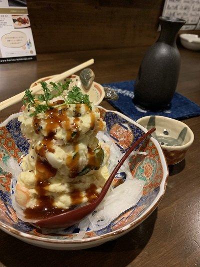 姫路 食楽酒場 大黒や ポテトサラダ