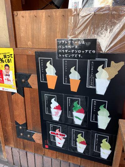 姫路 鯛焼本舗 遊示堂