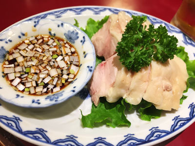 姫路 中華 紅宝石 蒸し鶏