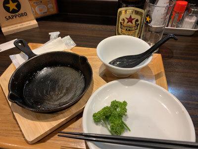 姫路 炭屋 たかを 牛タンハンバーグ定食. 和食jpg