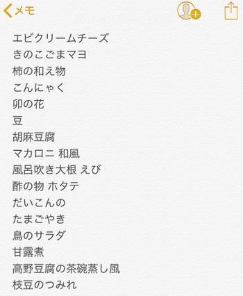 IMG_7123[1]
