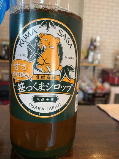 姫路 蕎麦 戀 チューハイ 笹くまシロップ