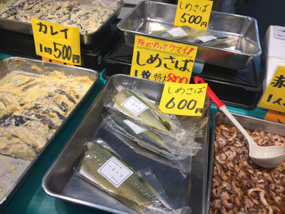 明石 魚の棚商店街 しめ鯖