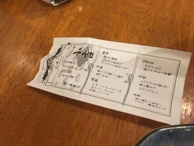 姫路 フェスタバル 2018 姫路酒肴 魚寿司 おみくじ
