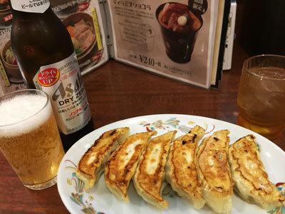 餃子の王将  ビエラ姫路駅東口店 餃子