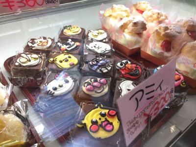 西明石 ホームメイドケーキ アンジェ キャラクターケーキ