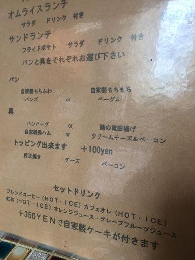 塩屋 CAFÉ-DINING-SAATCHI