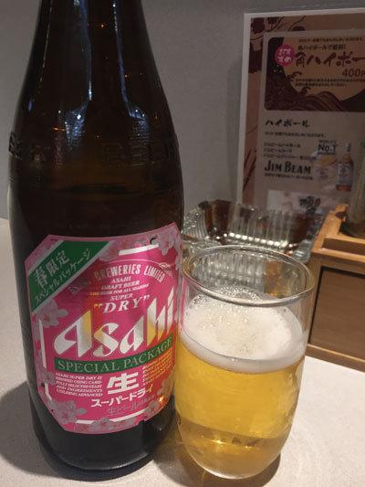 姫路 CASPA 居酒屋 おばはん 瓶ビール