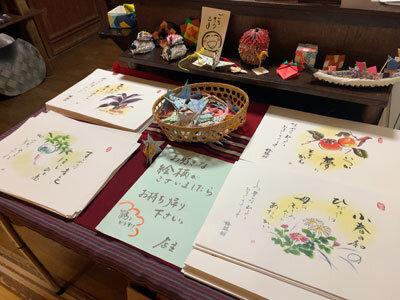 姫路 手打ち蕎麦 梅麟館 季節のランチョンマット