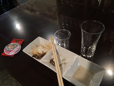 日本酒 ゴーアラウンド神戸 家庭料理 まんま