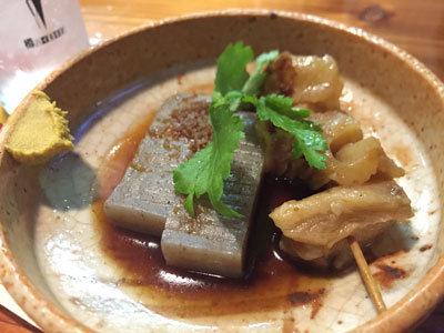 姫路 お惣菜 おでん さわらび おでん