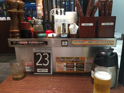 姫路 いきなりステーキ テーブル